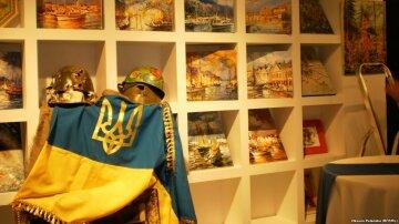 галерея в Чехии