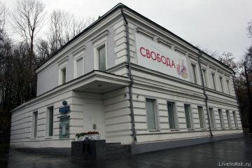 центр Сахарова