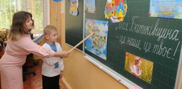 закон об образовании школа