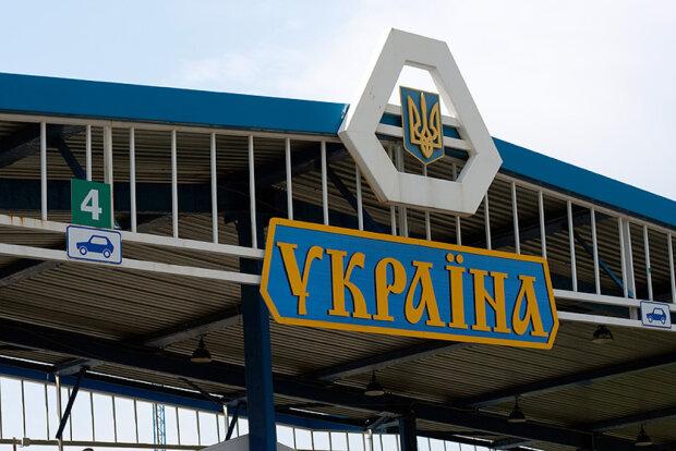 граница, Украина, украинская граница