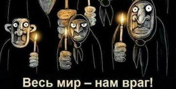 В России паника из-за МН17