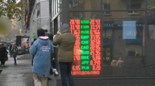 курс валют, долар, обмін валют, курс гривні