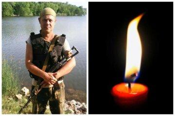 Боєць ЗСУ отримав фатальне поранення на Донбасі: без батька залишилися троє дітей, фото
