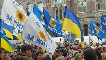 Настоящая идейная оппозиция получила новый пункт сбора – это партия «За Життя», — Броницкая