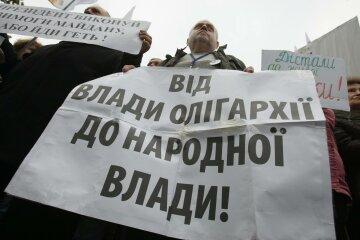 Сергей Тарута: К окончательной потере доверия к власти привело неэффективное руководство государством