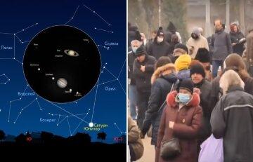 """""""Віфлеємська зірка"""" зійде над Україною вперше за 800 років, як і коли дивитися: """"Можна навіть з дому"""""""