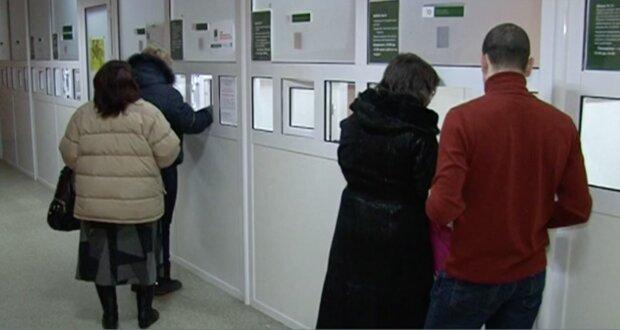 Банк, украинцы, налоги