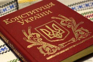 Николай Томенко: «Как Зеленский нарушает Конституцию»