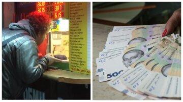 """Объявление дефолта: стало известно, что ждет украинцев, """"печатный станок"""" включать нельзя..."""""""