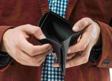 кошелек, налог