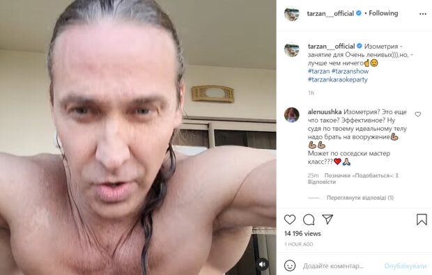 Муж Королевой Тарзан в одном полотенце показал, чем занимается по утрам: «Надо брать на вооружение»