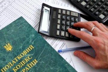 Ассоциация налогоплательщиков Украины передала в Раду проект Налогового кодекса