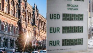 Гривна оставила доллар пасти задних, что ждет украинцев после выходных: свежий курс валют от НБУ