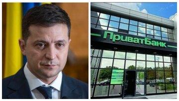 Націоналізацію Привабанк можуть скасувати, з'явилося термінове звернення до Зеленського: що сталося