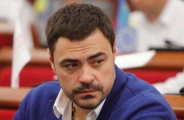Турец Владислав Владимирович