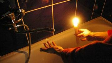 без света и воды