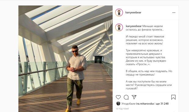 """""""Холостяк"""" Заливако признался в своих чувствах, не дожидаясь финала: """"Повлияет на всю мою жизнь"""""""