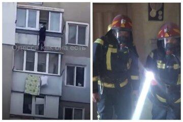 """""""Ждала приезда пожарных"""": под Одессой женщина сорвалась с карниза, спасаясь от огня на 9 этаже, видео"""
