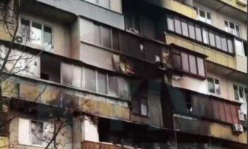 """У Києві полум'ям охопило багатоповерхівку, спливли деталі: """"пожежники скидали виклик і їхали півгодини"""""""