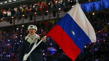 российский флаг,