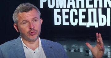 Амелин рассказал, какая ситуация с инвестиционным климатом в Украине