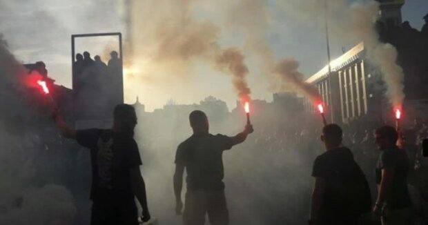 Майдан, бунт, протест