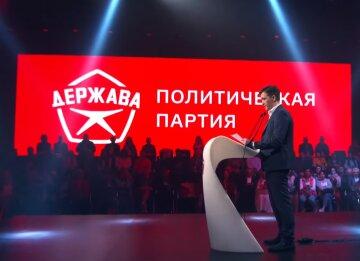 Неконституционные «хотелки»: в партии «Держава» заявили о переводе КСУ в «ручное управление» и раскрыли цель блокирования работы суда