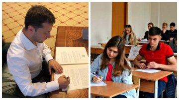 Зеленский подписал новый закон об образовании: что изменится, «школьники получат…»