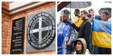 В Харькове открыли новый мемориал памяти погибших на Майдане: появилось фото