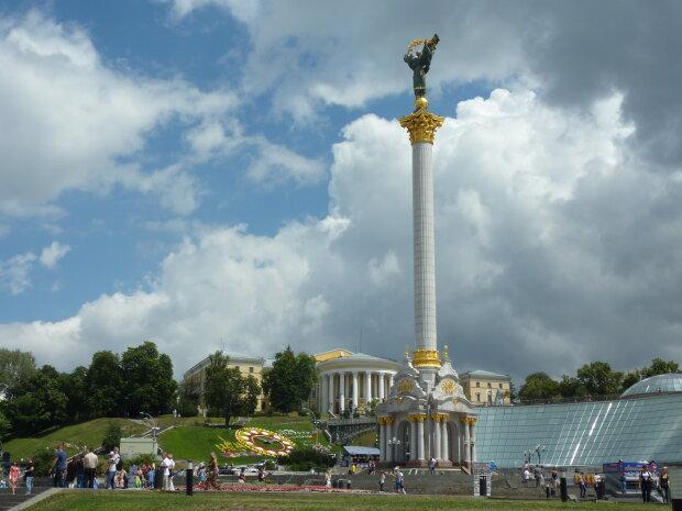 день конституции киев