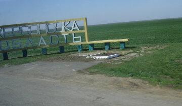 М-14_Херсонская_область