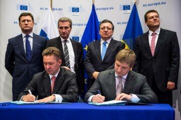 Сергій Шахов: очільники Нафтогазу вкрали в держави 1,5 млрд гривень
