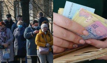 """Выплата пенсий украинцам: ПФУ сделал важное заявление, """"будет проведена..."""""""