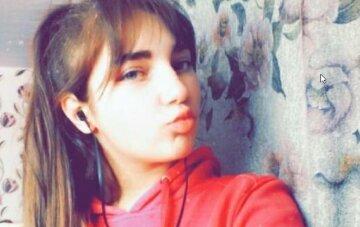 15-летняя девочка пропала по пути в Одессу, родные молят о помощи: фото и приметы