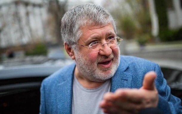 Лондонский суд арестовал миллиардное состояние Коломойского