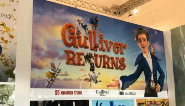 """Студія """"Квартал 95"""" привела в захват європейців сімейним мультфільмом """"Повернення Гуллівера"""""""