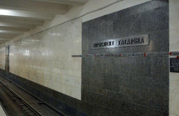 """Станцию метро """"Проспект Гагарина"""" хотят переименовать: """"Должны назвать ее..."""""""