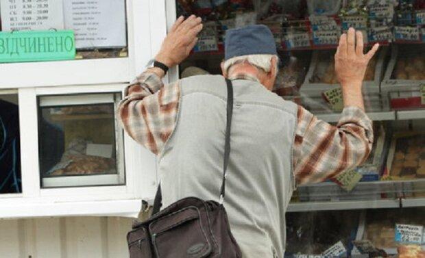 """У Кривому Розі дідусь залишився ні з чим, грошей немає навіть на хліб: """"Без грудки в горлі і сліз неможливо слухати"""""""