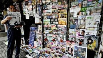 Китайським ЗМІ заборонили рекламувати «західний спосіб життя»