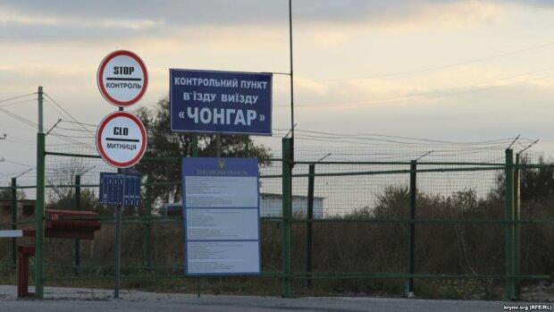 КПП Чонгар, Крым