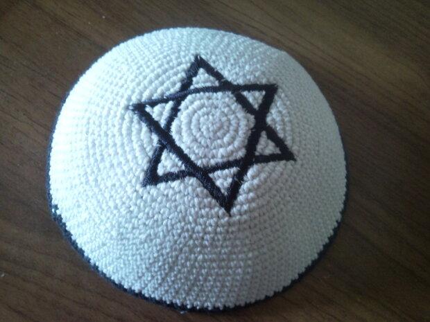 кипа иудеи евреи