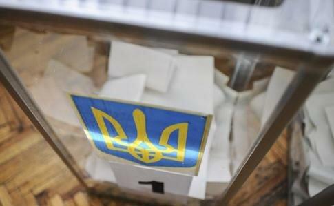 Вибори мера столиці 2020: кияни визначилися, за кого будуть голосувати, дані соцопитування