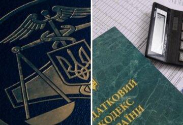 """Налоговые открыли новую охоту на украинцев, по три штрафа на семью: """"Совсем беда..."""""""
