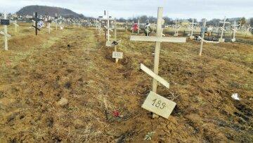Весна у них русская: разгорелся скандал из-за памятника террористам «ЛДНР»