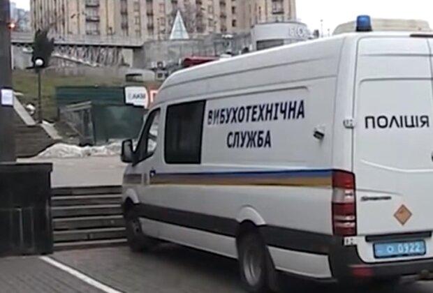 В центр Киева срочно съехались взрывотехники, людей массово эвакуируют: фото и первые подробности ЧП