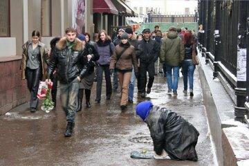 нищета бедность