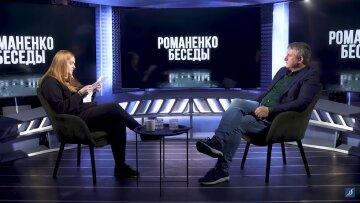 Журналистка Агни объяснила, как работает семейный бизнес Гетманцева