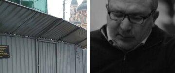 """У Харкові встановили """"меморіальну табличку"""" покійному Геннадію Кернесу, фото: """"слів немає"""""""