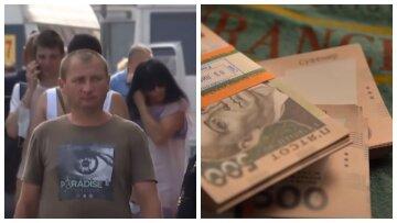 В Украине подняли прожиточный минимум, размер каких выплат изменится: «Составит 18 540 гривен»