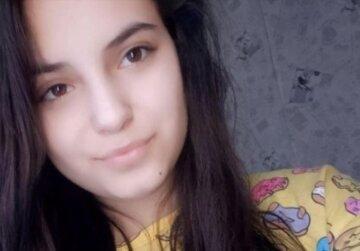 """В Киеве бесследно пропала юная красавица, фото: """"Есть особая примета"""""""